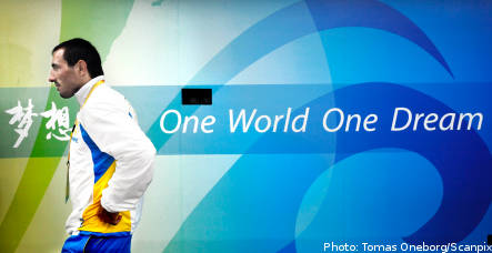 Abrahamian stripped of bronze medal
