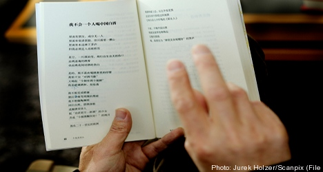 Chinese should be taught in schools: education minister