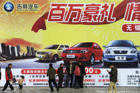 China's Geely: from fridge parts to car giant