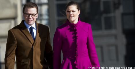 Royal court releases wedding details