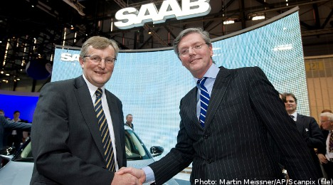 Spyker completes Saab payment