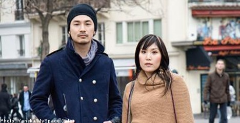 Japanese band launches charity concert series in Stockholm