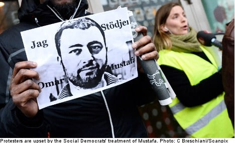 Protests mount against Mustafa's ouster