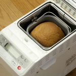 The inaugural winner of the Christmas Gift of the Year was the humble breadmaker back in 1988.Photo: Shutterstock