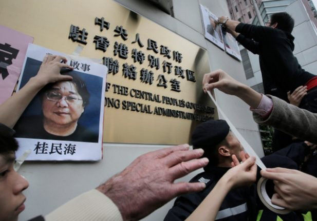 'That China's authorities treat an EU citizen this way is without precedence'
