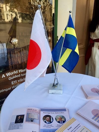 In pictures: 150 years of diplomatic relations between Japan and Sweden