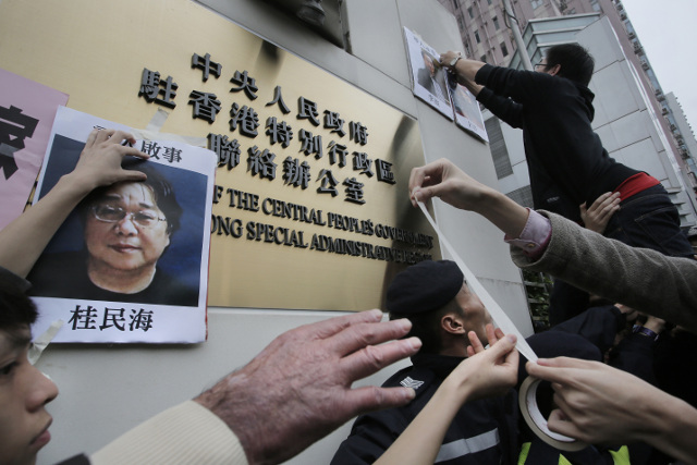 China urged to free detained publisher by 37 Swedish newspapers